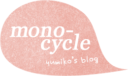mono-cycle Blog